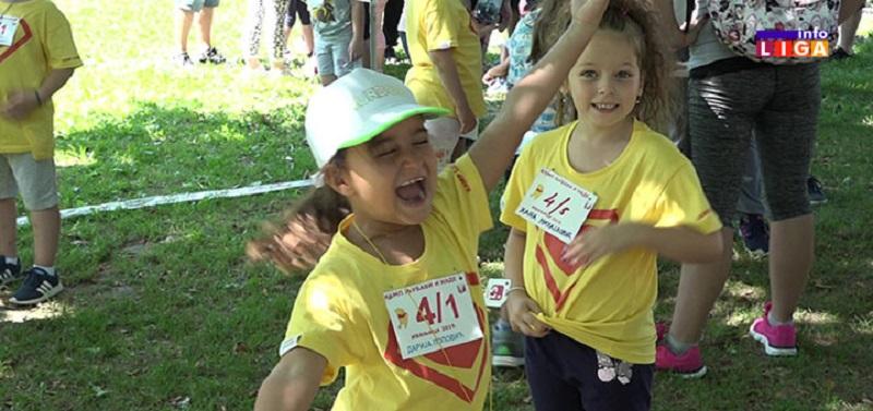 """""""Камп љубави и наде"""" по десети пут у Ивањици"""